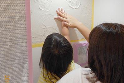 漆喰壁に手形